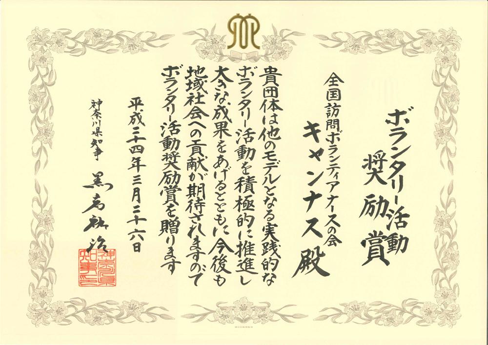 20120326_award