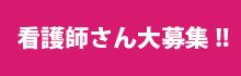 boshu_logo