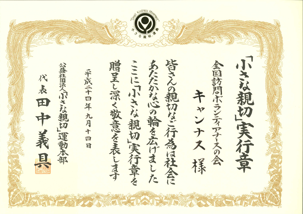 20120914_award